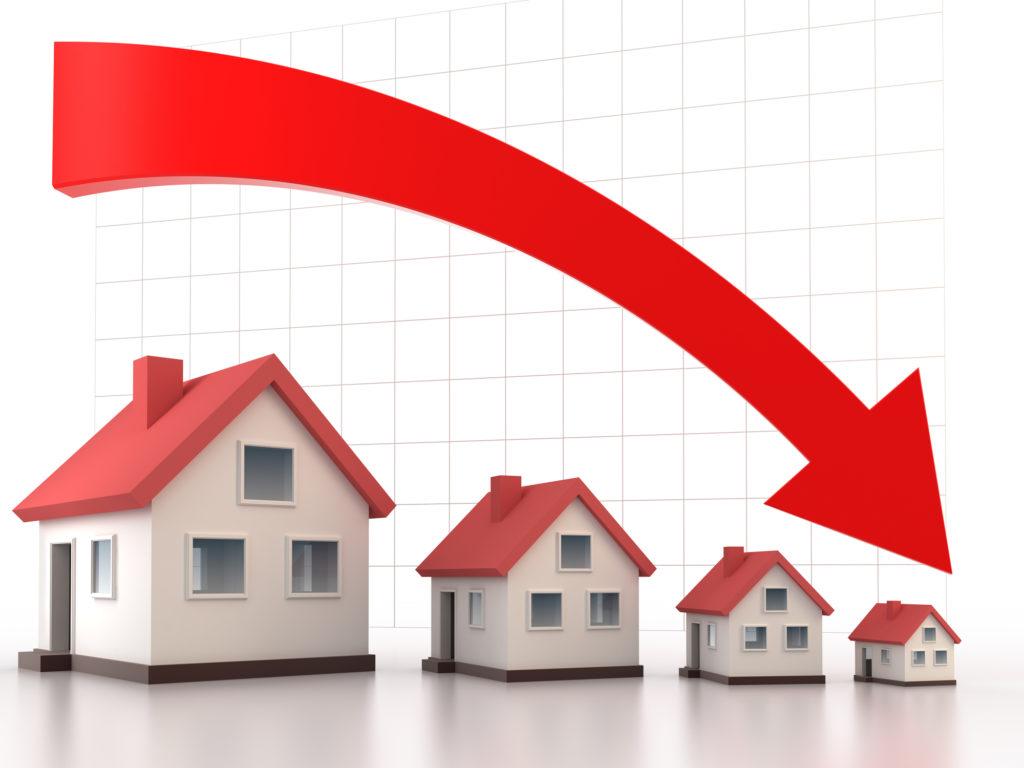 низкая цена за квартиру