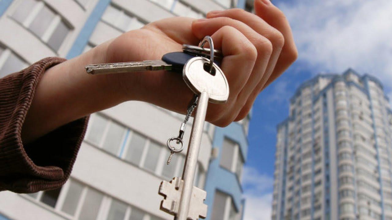 сдать квартиру стоимость