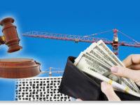 Компенсация строительных дефектов