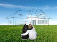 Как получить ипотеку на земельный участок