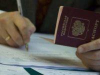 регистрации или зачем нам нужна прописка