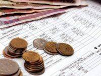 Переходят ли долги за жилищно-коммунальные услуги
